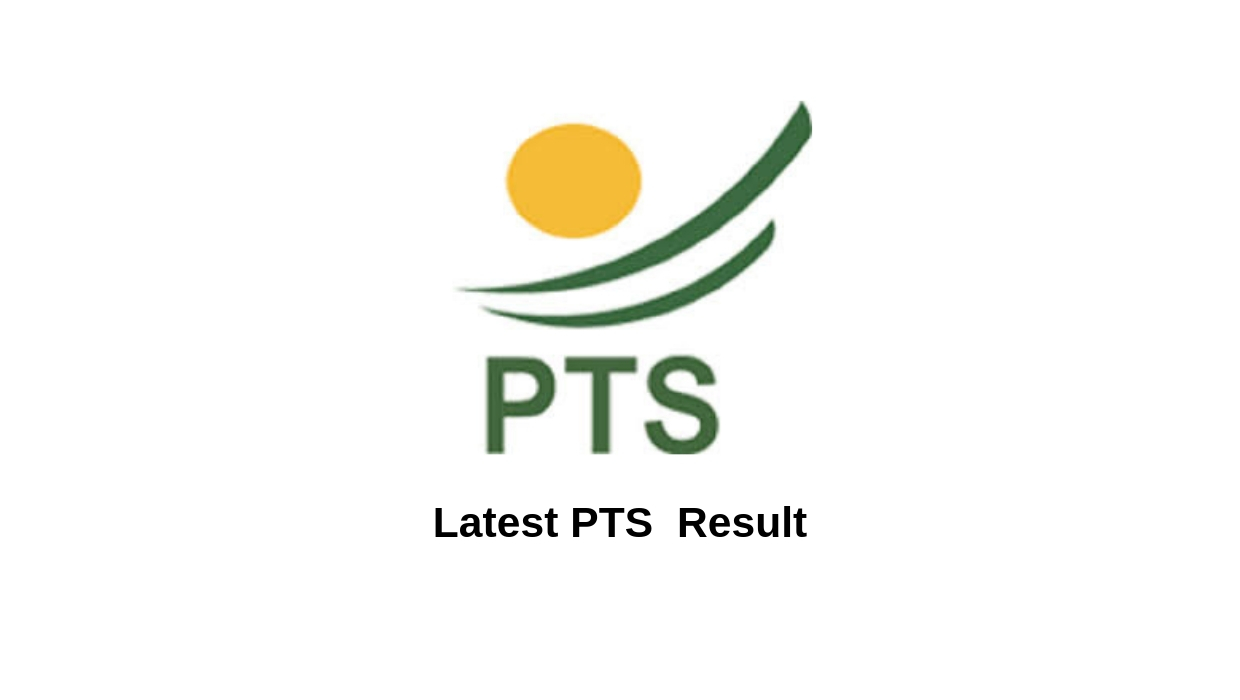 PTS Result 2019 Pakistan Testing Service