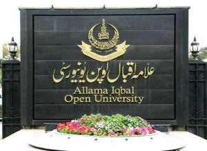 Aiou -Allama Iqbal Open University